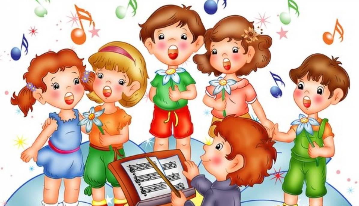Картинка веселые музыканты